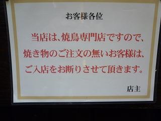 dc110334.jpg